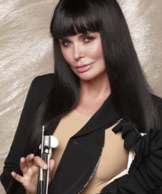 Ассия Ахат - Королева скрипки