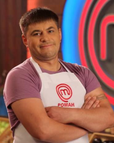Рома Петрушенко - МастерШеф